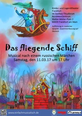 Das fliegende Schiff - russisches Märchen beim Kinder- und Jugendtheater Frankfurt