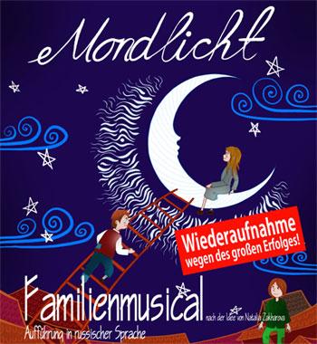 Mondlicht - Ein russisches Musical im Kinder-und-Jugendtheater Frankfurt