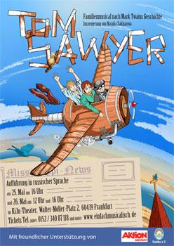 Familien-Musical Tom Sawyer im Kinder- und Jugendtheater Frankfurt