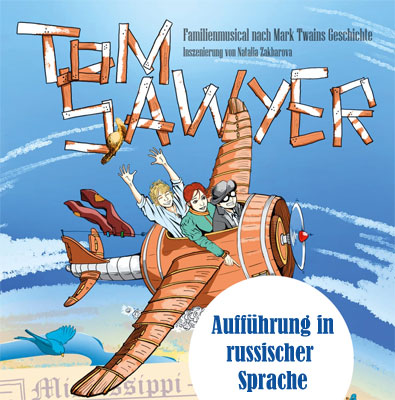 Familien-Musical Tom Sawyer im Kinder- und Jugendtheater Frankfurt